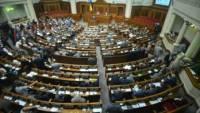 Рада отозвала депутатов, голосовавших за «законы 16 января», с руководящих должностей в комитетах
