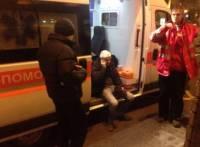 В Киеве французские болельщики получили огнестрельные ранения. Еще одного пырнули ножом