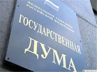 Россия начала лоббировать вопрос о наложении вето на продление санкций против нее