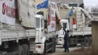 Российский «гумконвой» прибыл в Луганск и Донецк