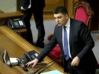 Нардепы создали еще 4 межфракционных депутатских объединения