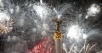 В Киеве на новогодние праздники продлили запрет на использование пиротехники
