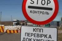 Под Волновахой пограничники задержали пьяную «сотрудницу комитета ВР ДНР»