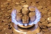 Цена на газ для украинцев может вырасти в 5 раз /Нафтогаз/