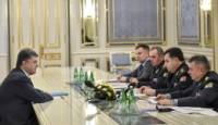 Порошенко поручил обеспечить жителей Донбасса теплом и электроэнергией