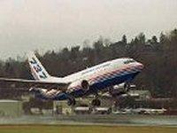 Госавиаслужба продлила запрет на полеты в Харьков, Запорожье и Днепропетровск