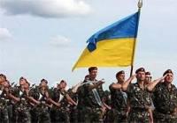 Численность Вооруженных сил Украины решили увеличить до 250 тыс. человек