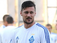 Артем Милевский: С удовольствием вернулся бы в «Динамо»