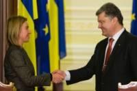 Порошенко: Конечная цель реформ — подготовка страны для получения перспективы членства в ЕС