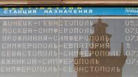 Въезд в аннексированный Крым могут сделать платным /СМИ/
