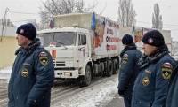 Очередная российская «гуманитарка» отправится на Донбасс 18 декабря