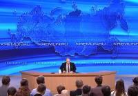 Путин провел большую пресс-конференцию на фоне карты России - без Крыма