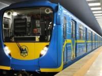 В новогоднюю ночь в Киеве продлят работу транспорта