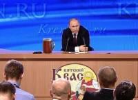 Уже хотя бы ради этих фотожаб Путину стоило устраивать свою большую пресс-конференцию