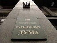 В Думе уже не только не скрывают российское присутствие на Донбассе, но и собираются ему официально помогать