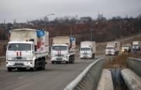 Автоколонна с очередной российской «гуманитаркой» выехала в сторону Донбасса