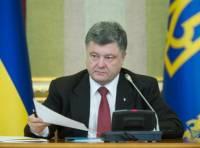 Порошенко снова созывает заседание СНБО. Будут решать важные вопросы