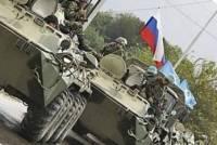 Москва рассмотрит вопрос об ответных мерах в связи с санкциями США против Крыма