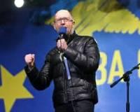 Яценюк: Европейский проект Украины не имеет права провалиться