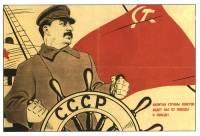 «Молодые люди» из старого тоталитаризма