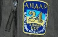 В «Айдаре» возмущены инцидентом на Бориспольской трассе. И надеются, что виновных накажут