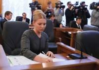 Тимошенко сменила прическу. Вместо «каравая» — модная в середине прошлого века «бабетта»