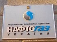 «Нафтогаз» заплатил «Газпрому» 1,65 млрд долларов. Чтоб все было по-честному