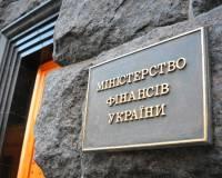 Украина не будет вести переговоры о реструктуризации внешней задолженности и рассчитывает на западных партнеров /Минфин/