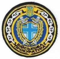 На Донбассе командир воинской части получил три года тюрьмы «за проявленную бездеятельность» /военная прокуратура/
