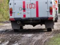 На Ровенщине от пищевого отравления в садике пострадали 34 человека