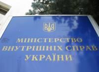 Харьков и Одесса используются террористами для накала ситуации /МВД/
