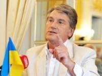 Генпрокуратуре снова понадобилась кровь Ющенко