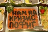 В одном из российских магазинов очень необычно показали свое отношение к кризису