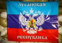В ЛНР посчитают шагом к снятию блокады Донбасса возобновление движения поезда Луганск-Москва