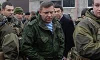 Если верить Захарченко, в Минске договорились об обмене пленными