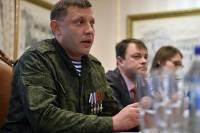 Захарченко, оказывается, лично видел, как падал малазийский «Боинг»