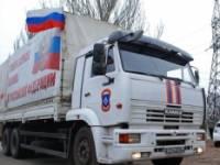 В российском Красном Кресте не исключили, что «гумконвои» возили на Донбасс оружие и боеприпасы