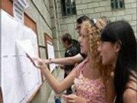 Россия решила завлекать донбасских школьников рассказами об обучении в российских вузах