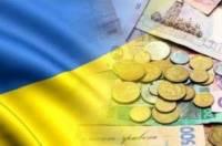 Жители подконтрольных Киеву городов Донбасса соцвыплаты за декабрь получили в полном объеме