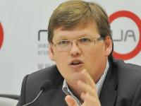 Розенко: Мы ставим задание заменить философию социальной политики. Или сейчас, или никогда