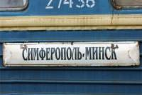 Беларусь тоже отменила поезда в Крым