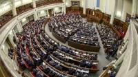 Депутаты утвердили законопроект №1578. О налоговой реформе