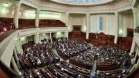Под утро депутаты таки утвердили бюджет-2015