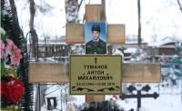 Британская газета рассказала о судьбе российского военного, убитого на Донбассе: приказ «был дан сверху в вербальной форме»