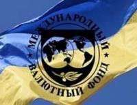 Миссия МВФ начнет свою работу в Киеве 8 января