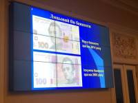 Нацбанк представил новую 100-гривенную купюру