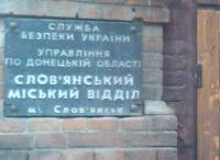Чем сегодня дышат Краматорск и Славянск?