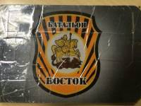 В Донецкой области захвачен один из террористов