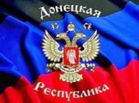 В ДНР нарастает «партизанский психоз» /Тымчук/