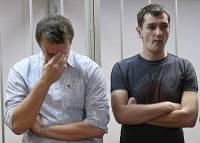 Суд отправил брата Навального в «Бутырку»